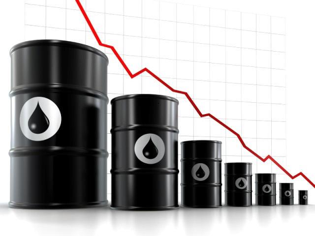 Цијена нафте у паду